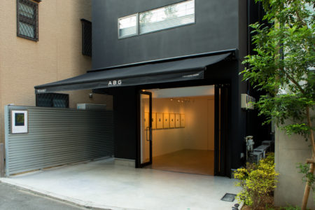 America Bashi Gallery
