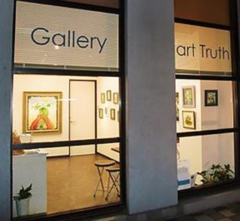Gallery art Truth