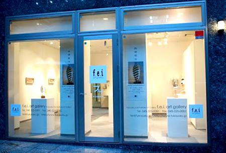 f.e.i art gallery