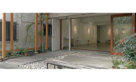 Gallery KINGYO