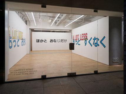 Taro Nasu gallery