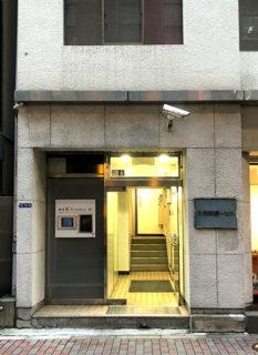 銀座K's Gallery/銀座K's Gallery-an