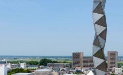水戸芸術館
