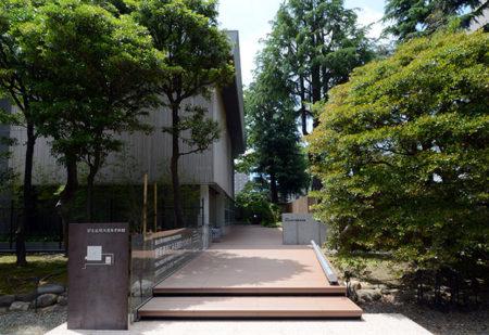 国立近現代建築資料館