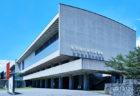 Bunkamura ザ・ミュージアム