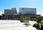 榛名文化会館(エコール)