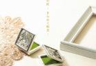W'UP! ★ 企画展示 「みみをすますように 酒井駒子」展/年間展示 「ぐりとぐら しあわせの本」展 PLAY! MUSEUM