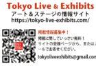 【Aohitokun's Thoughts】サイトオープン!豪華執筆陣でブログも充実!
