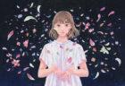 W'UP! ★神奈川県民ホールギャラリー