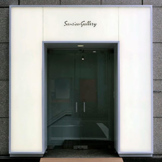 Sansiao Gallery