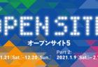 W'UP! ★神奈川県立近代美術館 葉山