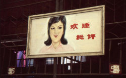 【Aohitokun's Thoughts】35年前の上海!