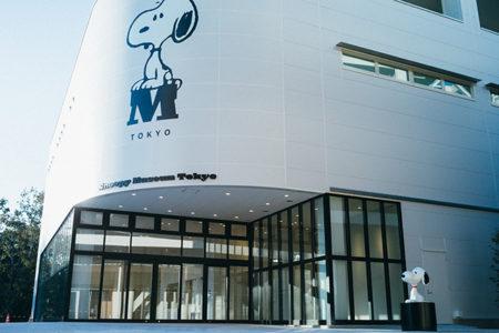 スヌーピー ミュージアム