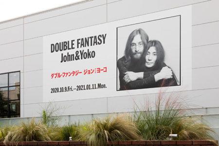 ソニーミュージック六本木ミュージアム