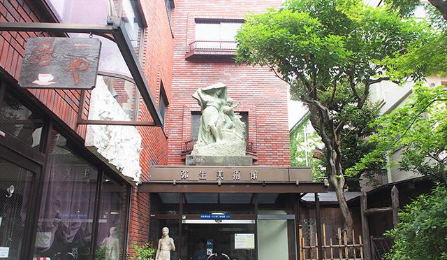竹久夢二美術館