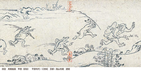 W'UP! ★ 特別展「国宝 鳥獣戯画のすべて」 東京国立博物館 平成館