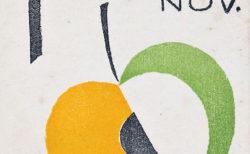 W'UP ! ★ 夢二デザイン1910-1930 ―千代紙から、銀座千疋屋の図案まで― 竹久夢二美術館