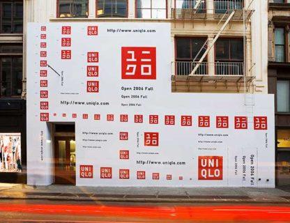 W'UP ★ 佐藤可士和展 国立新美術館 企画展示室1E