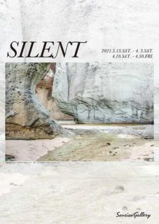 W'UP! ★ SILENT Sansiao Gallery