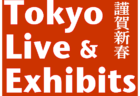【Art News Liminality】まちとアートの浸透圧―「すみだ向島 EXPO 2020」を歩く その1/6