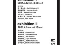 W'UP ! ★ biscuit gallery Opening Exhibition I /4月1日〜 biscuit gallery Opening Exhibition II biscuit gallery Opening Exhibition II biscuit gallery