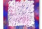 W'UP ! ★ 日本博主催・共催型プロジェクト 神宮の杜芸術祝祭 彫刻展「気韻生動− 平櫛田中と伝統を未来へ継ぐものたち」 明治神宮宝物殿(中倉)