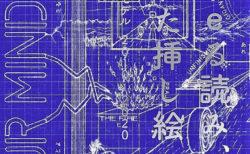 W'UP! ★ まちがeる読み、iかれた挿し絵 中野裕介/パラモデル 2010-2020 銀座 蔦屋書店 アートウォールギャラリー