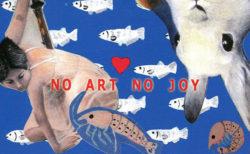 W'UP! ★  NO ART NO JOY/4月13日~ 装画の仕事 gallery DAZZLE