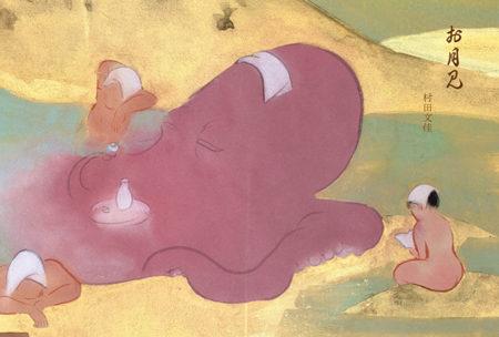 W'UP! ★9月18日~10月9日 村田文佳「お月見」 Ohshima Fine Art