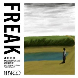 """W'UP!★ TADANOBU ASANO EXHIBITION """"FREAK"""" 名古屋PARCO PARCO GALLERY"""