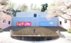 東京造形大学附属美術館(横山記念マンズー美術館)