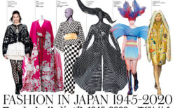 W'UP! ★ ファッション イン ジャパン 1945-2020 ―流行と社会 国立新美術館 企画展示室1E