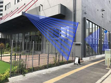 W'UP! ★ 中島崇インスタレーション TERRADA ART COMPLEX II 1F