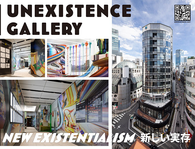 W'UP! ★新しい実存 - New Existentialism Unexistence Gallery