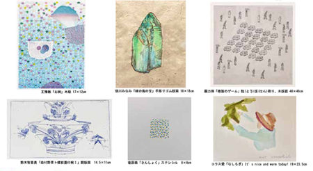 W'UP! ★6月8日~6月20日 『G6-東京藝大版画6人展2021-』/6月22日~7月4日 石橋満・紙凹凸版画遺作展「記憶の3.11と」 B-gallery