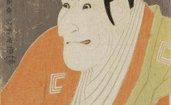 W'UP! ★ サントリー美術館 開館60周年記念展 ミネアポリス美術館 日本絵画の名品 サントリー美術館