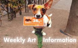 【ウィークリー!告知まとめ版】4月17日〜ピックアップした展覧会・イベント・アート情報!