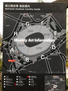 【ウィークリー!告知まとめ版】世界は、0と1で二分化されていく!5月22日〜ピックアップした展覧会・イベント・アート情報!