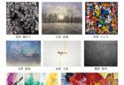 W'UP! ★ 4月22日~9月26日 アナザーエナジー展 挑戦しつづける力―世界の女性アーティスト16人 森美術館