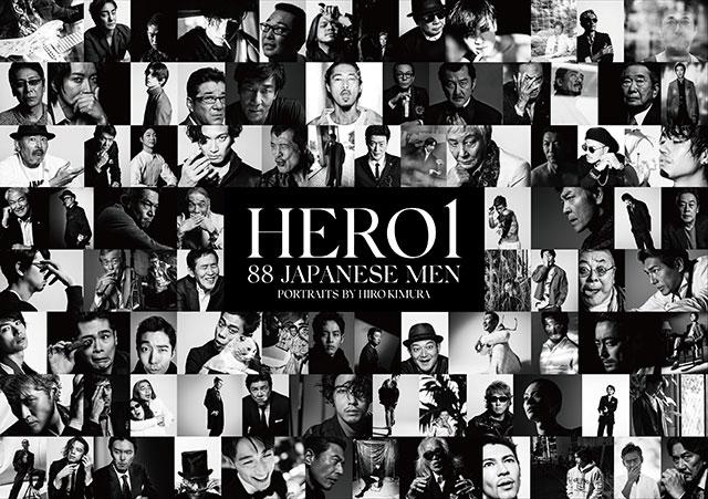 W'UP! ★ 6月8日~6月13日 HIRO KIMURA写真展「HERO1」 HILLSIDE FORUM