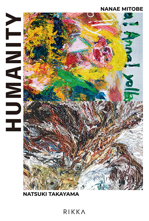 W'UP! ★6月4日~6月25日 HUMANITY展 Rikka Gallery 麻布台