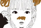 W'UP!★7月10日~8月8日 Haroshi / ハロシ 「I versus I」 NANZUKA UNDERGROUND
