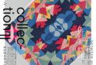 W'UP! ★7月3日~7月14日 私に花束 大塚咲個展 清アートスペース