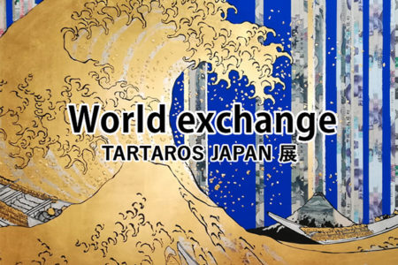 W'UP! ★6月1日~6月21日 TARTAROS JAPAN展 「World exchange」 tagboat 阪急MEN'S TOKYO