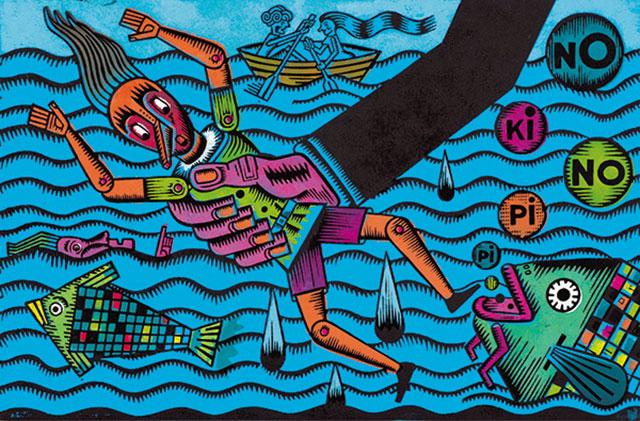 W'UP! ★ 7月10日~8月29日 ブラチスラバ世界絵本原画展―こんにちは (Ahoj)!チェコとスロバキアの新しい絵本― うらわ美術館