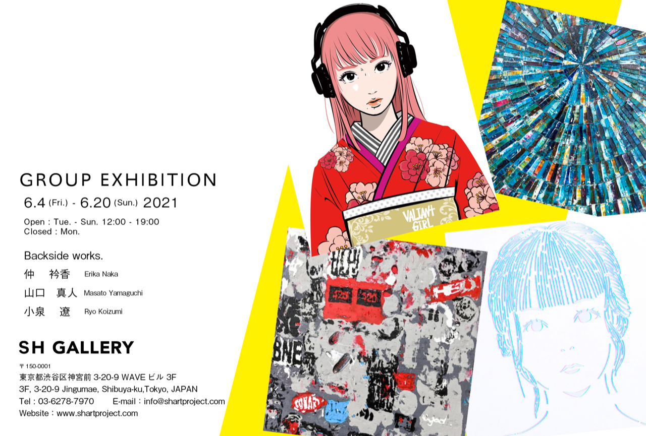 W'UP!★ 6月4日~6月20日 GROUP EXHIBITION (Backside works.、仲衿香、山口真人、小泉遼) SH GALLERY