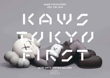 W'UP! ★ 7月16日~10月11日 KAWS TOKYO FIRST Sponsored by DUO 森アーツセンターギャラリー