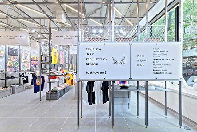 W'UP! ★ 5月18日〜6月13日 SACS Shibuya Art Collection Store