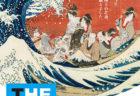 W'UP! ★7月13日~9月6日 マン・レイと女性たち Bunkamura ザ・ミュージアム