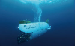 W'UP! ★ 6月29日~2022年3月21日 企画展「日本の海洋調査への挑戦とあゆみ -JAMSTEC創立50周年記念-」 国立科学博物館